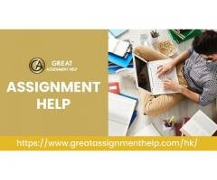 Get Your Assignments Done By Professional Assignment Helper